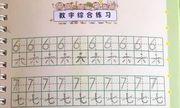 Thông tin mới nhất vụ giáo viên mua vở chữ Trung Quốc cho học sinh mầm non