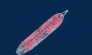 """Cảnh báo """"quả bom hẹn giờ"""" chứa 1,1 triệu thùng dầu lênh đênh trên biển Đỏ"""