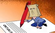 Vì sao không kỷ luật cán bộ, công chức đang tố cáo tiêu cực từ 5/9?