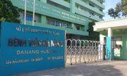 Từ 13h chiều nay, Đà Nẵng thực hiện các biện pháp giãn cách xã hội, dừng đón khách du lịch