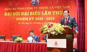 Bí thư Đảng ủy Tổng Công ty Thuốc lá Việt Nam vừa được bầu là ai?