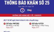 Khẩn: Bộ Y tế thông báo tìm người trên hai chuyến bay VN7282 và VJ733