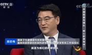 Trung Quốc chính thức cấp phép sử dụng vaccine COVID-19 trong trường hợp khẩn cấp