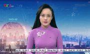 Tin tức giải trí mới nhất ngày 10/9/2020: BTV Hoài Anh chia sẻ góc khuất \