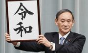 Chân dung ông Suga Yoshihide - tân Thủ tướng kế nhiệm ông Abe Shinzo