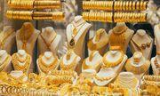 Giá vàng hôm nay 5/10/2020: Giá vàng SJC giảm 100.000 đồng/lượng