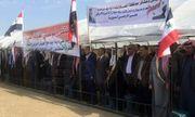 Tình hình chiến sự Syria mới nhất ngày 7/12: Các bộ lạc Ả Rập biểu tình chống lực lượng thân Mỹ