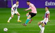 Messi chính thức phá kỷ lục ghi bàn của \