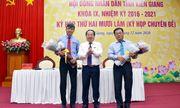 Phó Chủ tịch UBND tỉnh Kiên Giang vừa được bầu bổ sung là ai?