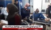 Tình hình chiến sự Syria mới nhất ngày 4/1: Hai vụ nổ kinh hoàng tại al-Hasakah