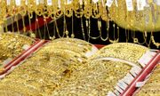 Giá vàng hôm nay 20/1: Giá vàng SJC giảm 50.000 đồng/lượng