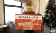 Màn rút thăm trúng thưởng cuối năm vô cùng tréo ngoe tại một công ty Trung Quốc