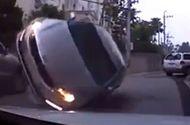 Thế giới Xe - Clip: Tai nạn lãng xẹt của Kia K5