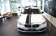 Thế giới Xe - Xuất hiện BMW phiên bản mới dành riêng cho thị trường Việt Nam