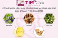 Sức khoẻ - Làm đẹp - TIM Care Diamond sử dụng đúng cách để đạt hiệu quả cao