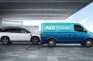 Thị trường - Sau hàng loạt vụ nổ pin, startup Trung Quốc phải thu hồi 5.000 ô tô điện