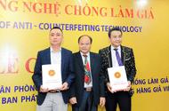 Xã hội - Doanh nhân Huy Hoàng xin từ chức Phó Ban Phát triển Thương hiệu và Chống hàng giả Việt Nam