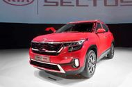 Ôtô - Xe máy - Cận cảnh tô SUV Kia hoàn toàn mới giá chỉ từ 314 triệu