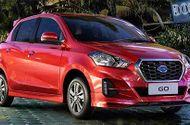 Ôtô - Xe máy - Mua ô tô Nhật hơn 100 triệu chất lượng thế nào?