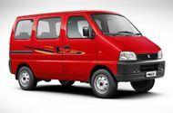 """Ôtô - Xe máy - """"Siêu hot"""" ô tô Suzuki mới giá chỉ 118 triệu đồng"""