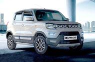 """Ôtô - Xe máy - Ra mắt ô tô Suzuki phiên bản đặc biệt với mức giá """"siêu rẻ"""" 120 triệu đồng"""