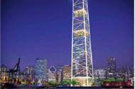 Truyền thông - Thương hiệu - Thống nhất chủ trương đầu tư toà tháp 6 sao cao 72 tầng của Tập đoàn FLC tại Hải Phòng