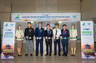 Truyền thông - Thương hiệu - Báo Hàn: Chuyến bay thường lệ kết nối Đà Nẵng – Incheon của Bamboo Airways thành công ngoài mong đợi