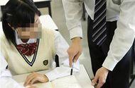 Giáo dục pháp luật - Vụ thầy giáo 55 tuổi làm học sinh có bầu: Xác minh lá thư tay lan truyền trên mạng
