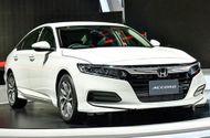 Ôtô - Xe máy - Bảng giá xe ô tô Honda mới nhất tháng 11/2019: Sedan Accord phiên bản mới giá niêm yết từ 1,32 tỷ đồng