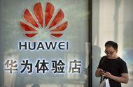 """Công nghệ - Huawei treo thưởng cực """"khủng"""" cho nhân viên tìm ra cách vượt qua cấm vận của Mỹ"""