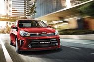 Ôtô - Xe máy - Bảng giá xe Kia mới nhất tháng 4/2020: Sorento nhận ưu đãi từ 10 - 40 triệu đồng