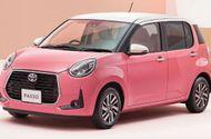 Ôtô - Xe máy - Khám phá mẫu xe Toyota nhỏ xinh vừa ra mắt, giá bán siêu rẻ chỉ từ 349 triệu đồng