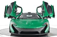"""Ôtô - Xe máy - """"Đứng hình"""" trước siêu xe McLaren P1 """"Fusion Green Pearl 3"""" độc nhất thế giới"""