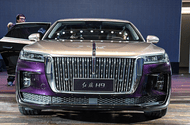 Ôtô - Xe máy - Siêu xe Hồng Kỳ H9 đe dọa ngôi vương của Rolls Royce, Maybach