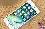 Công nghệ - Tin tức công nghệ mới nóng nhất hôm nay 4/5: iPhone 7 Plus giảm giá