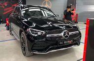 """Ôtô - Xe máy - """"Soi"""" lại chiếc Mercedes-Benz GLC 300 gần 2,4 tỷ đồng của cầu thủ Quang Hải"""
