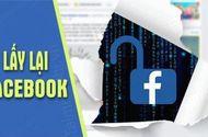 Công nghệ - Tin tức công nghệ mới nóng nhất hôm nay 25/6: Cách lấy lại Facebook hiệu quả và mới nhất
