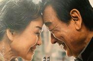 """Giải trí - Những vai diễn để đời của """"Ông nội quốc dân"""" Lee Soon Jae sau 60 năm lăn lộn ngành giải trí"""