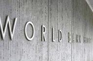 Kinh doanh - Ngân hàng Thế giới cấp 127 triệu USD hỗ trợ tỉnh Vĩnh Long phát triển đô thị