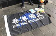 Tin thế giới - Cảnh sát Hong Kong bắt giữ người đầu tiên vi phạm luật an ninh mới