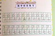 Giáo dục pháp luật - Thông tin mới nhất vụ giáo viên mua vở chữ Trung Quốc cho học sinh mầm non