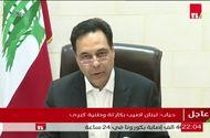 """Tin thế giới - Thủ tướng Lebanon: Kẻ gây ra vụ nổ ở Beirut sẽ chịu """"những trừng phạt nghiêm khắc nhất"""""""