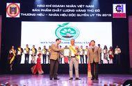 Đời sống - Cựu chiến binh Nguyễn Văn Nghiệp – Tấm gương tiêu biểu vượt khó vươn lên làm kinh tế giỏi