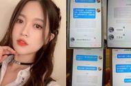 """Chuyện làng sao - Nữ thần tượng Trung Quốc mất hình ảnh trong sáng, nhận trái đắng vì """"đào mỏ"""" fan nam suốt 3 năm"""