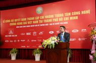 Truyền thông - Thương hiệu - Thành lập chi nhánh Trung tâm công nghệ chống hàng giả Việt Nam tại TP.HCM