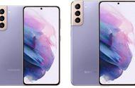 Công nghệ - Tin tức công nghệ mới nóng ngày 6/1: Samsung Galaxy S21 mở đặt hàng tại Việt Nam