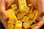 Thị trường - Giá vàng hôm nay 7/1/2021: Giá vàng SJC giảm 300.000 đồng/lượng