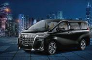 """Thế giới Xe - """"Chuyên cơ mặt đất"""" Toyota Alphard 2021 chính thức ra mắt, giá từ 4,219 tỷ đồng"""