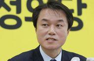 Tin thế giới - Lãnh đạo đảng lớn thứ 3 tại Hàn Quốc bị cách chức vì quấy rối tình dục cấp dưới