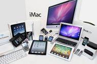 """Công nghệ - Giật mình trước số tiền """"siêu to khổng lồ"""" người dùng cần chi để mua những sản phẩm đắt nhất của Apple"""
